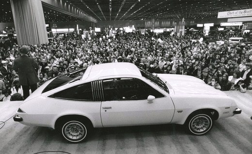 File:Chevy-monza-at-the-1975-detroit-auto-show-photo.jpg