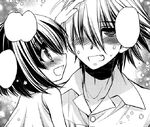 Rei and Kanon