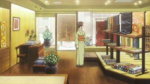 Ooe Clothing Shop 1