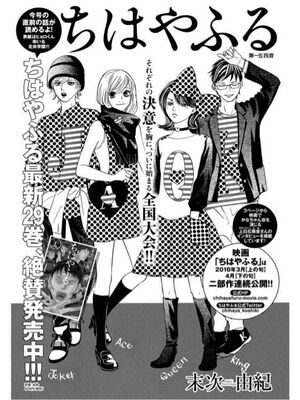 Chapter 154 Cover