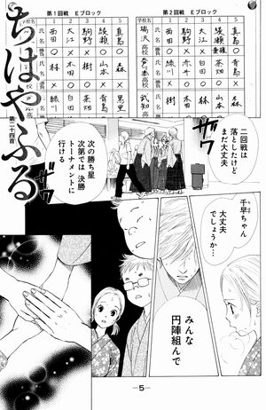 Chapter 24 Cover