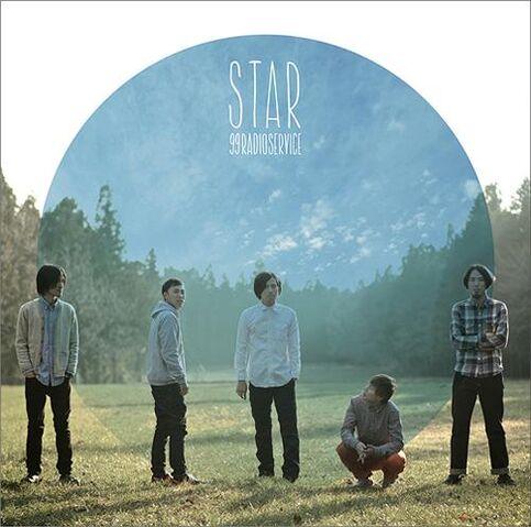 File:CD Cover - Star.jpg