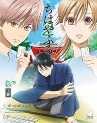 DVD2 1