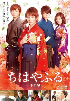 Movie 02 cover