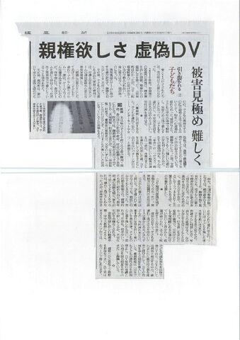 File:2012-04-03yomiuri.jpg