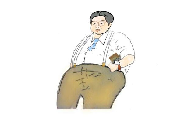 File:Yoshiyuki Sato.jpg