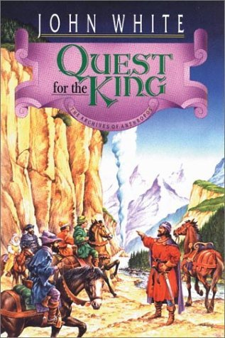File:Quest for the King.jpg