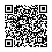 File:120827194519.jpg