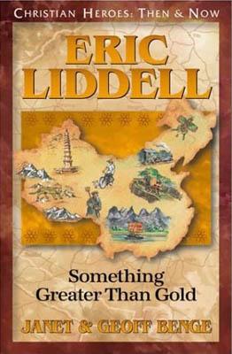 File:Eric Liddell Something Greater Than Gold.jpg