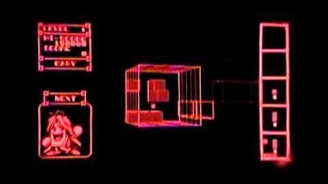 Nintendo Virtual Boy 3D Tetris T&E Soft