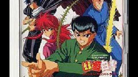 Yu Yu Hakusho OP 1 English Full (Smile Bomb)