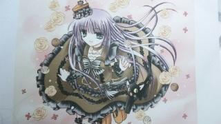 File:Aikawa Chocola.jpg