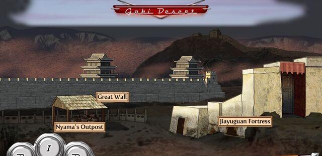 File:Gobi Desert 3.jpg