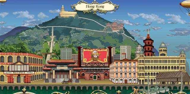File:Hong Kong 1.png