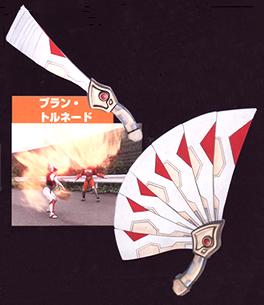 File:Gran-ar-swansector.jpg