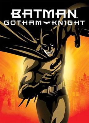 File:Batman Gotham Knight.jpg