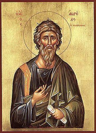 File:St. Andrew the Apostle.jpg
