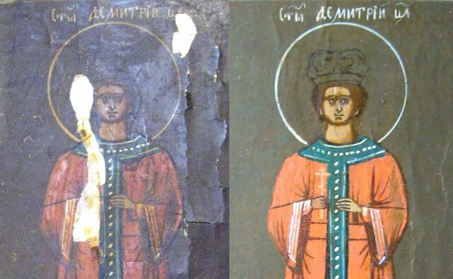 File:Icon restoration before and after.jpg
