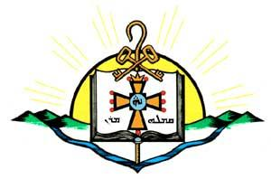Assyrian Church of the East Symbol