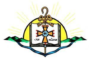 File:Assyrian Church of the East Symbol.JPG