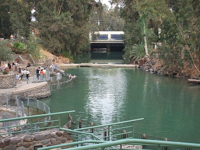 File:Yardenit - Jordan River.JPG