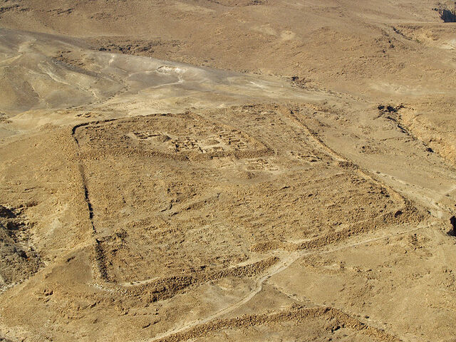 File:Masada Roman Ruins by David Shankbone.jpg