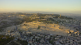 File:Mount of Olives.jpg