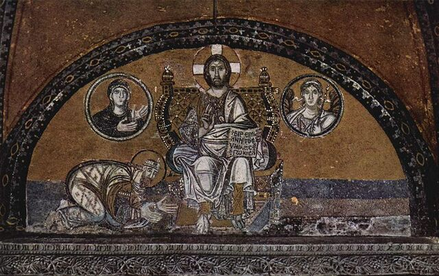 File:Christ being adored by Emperor Leo.jpg