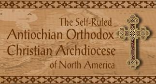 Antiochian logo