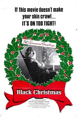 File:Black Christmas (1974).jpg
