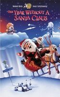 YearWithoutSanta VHS 1999