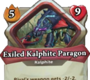 Exiled Kalphite Paragon