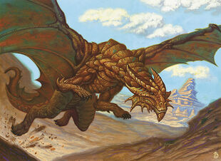Copper dragon - Chris Seaman