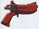 File:Dream Gun.png