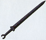File:Aeon Blade.png