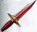 Ruby Knife