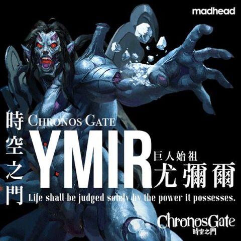 File:Ymir, Father of Jotunns.jpg