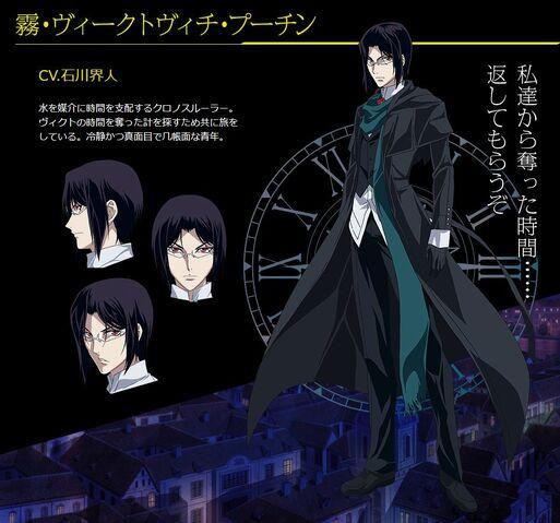 File:Kiri's profile.jpg