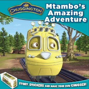 File:Mtambo'samazingadventure.jpg