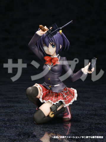 File:Rikka figure 1.jpg