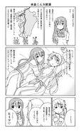 ❤❤Kazari Kannagi And Shinka Nibutani❤❤