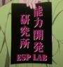 Badges - ESP Lab