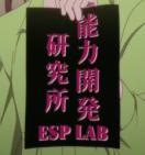 File:Badges - ESP Lab.png