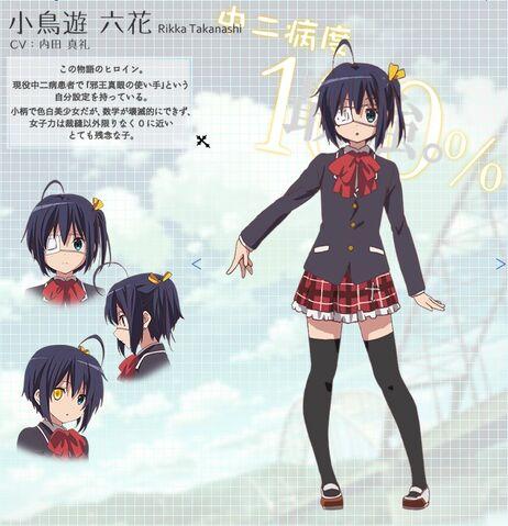 File:Rikka.official.artwork.1