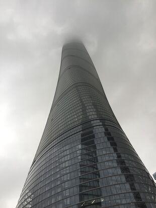Spire (shanghai tower)