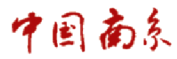 File:Nanjing Emblem.png
