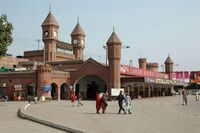 PakistanLahoreRailwayStation