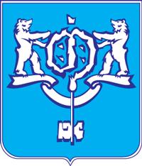 File:Yuzhno-Sakhalinsk Emblem.png