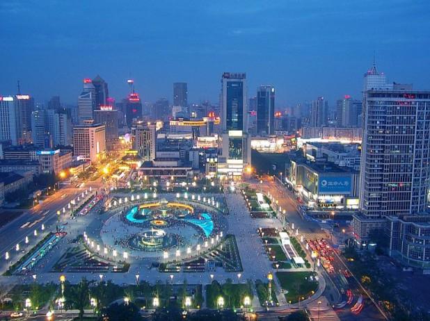 File:Chengdu Image.jpg