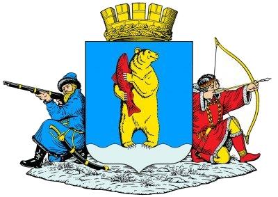 File:Anadyr Emblem.png